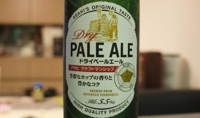 Asahi Craftsmanship Dry Pale Ale