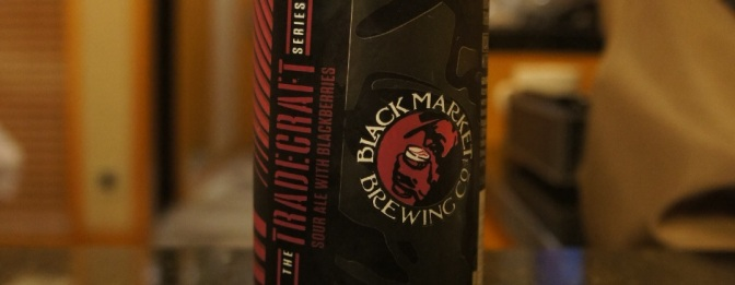 Black Market Tradecraft Series Blackberry Sour