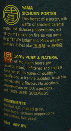 moonzen yama sichuan porter 4