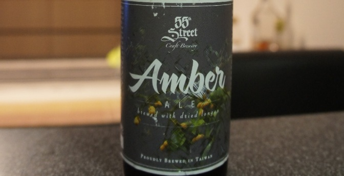 55th Street Amber Ale