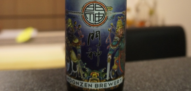 Moonzen Rose Oolong Session IPA