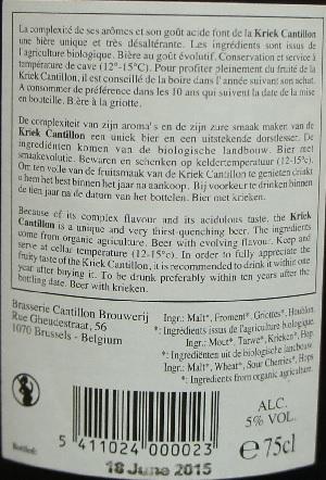 cantillon kriek 3