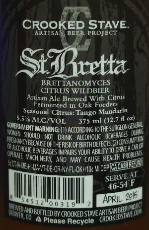 crooked stave st. bretta late spring citrus wildbier 3