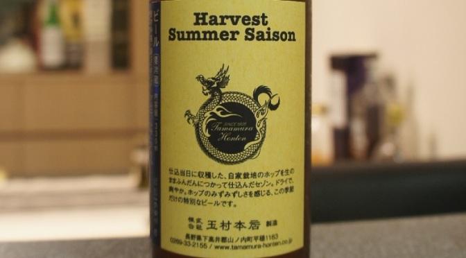 Tamamura-Honten Harvest Summer Saison