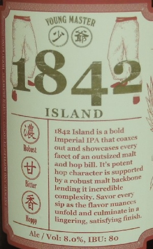 young-master-1842-island-imperial-ipa-4