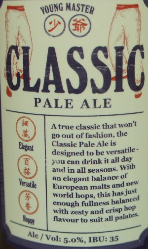 young-master-classic-pale-ale-4