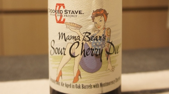 Crooked Stave Mama Bear's Sour Cherry Pie