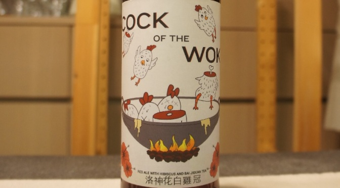 Against The Grain x Moonzen Cock Of The Wok
