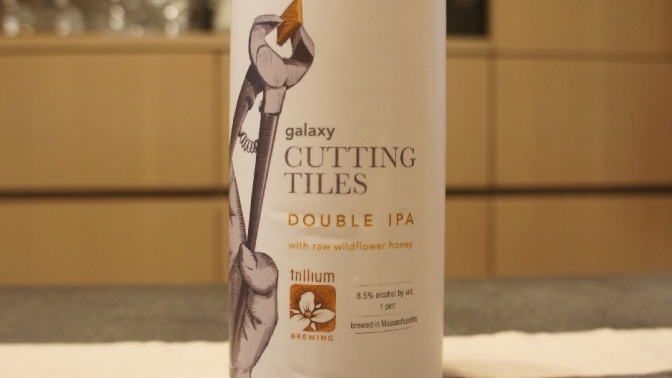 Trillium Cutting Tiles Galaxy