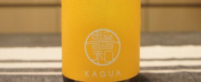 Kagua Japanese Citrus Saison