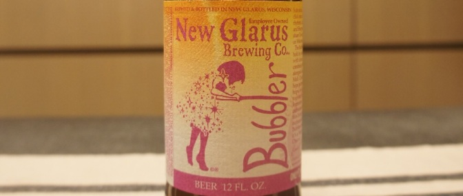 New Glarus Bubbler