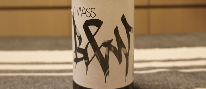 "To Øl Amass B&W ""Black Is Beautiful"" Oatmeal Stout"