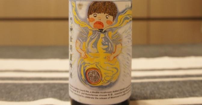 Moonzen Golden Gourd Ale