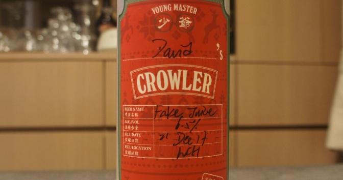 Young Master Fake Juice