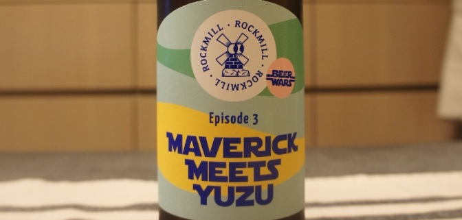 Rockmill Episode 3: Maverick Meets Yuzu