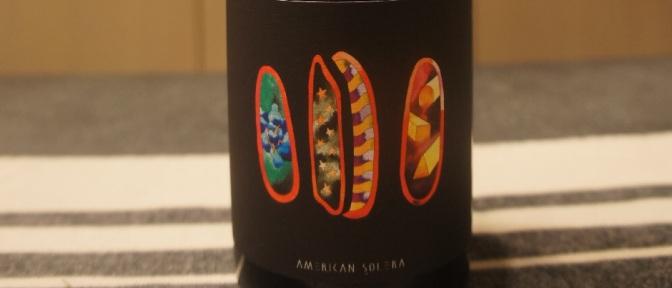 American Solera Cranbarrel