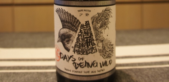 Young Master Days of Being Wild – Dried Cherry