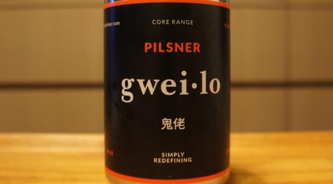 Gweilo Pilsner