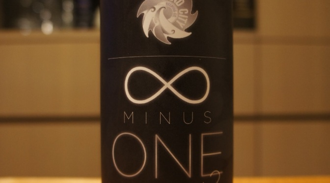 Sand City Infinity Minus One +2
