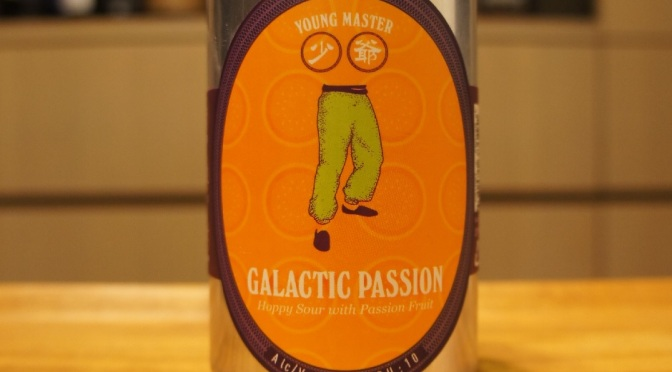 Young Master Galactic Passion