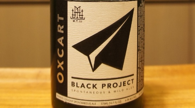 Black Project Oxcart
