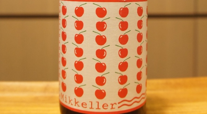 Mikkeller Spontanberliner Frederiksdal Cherry