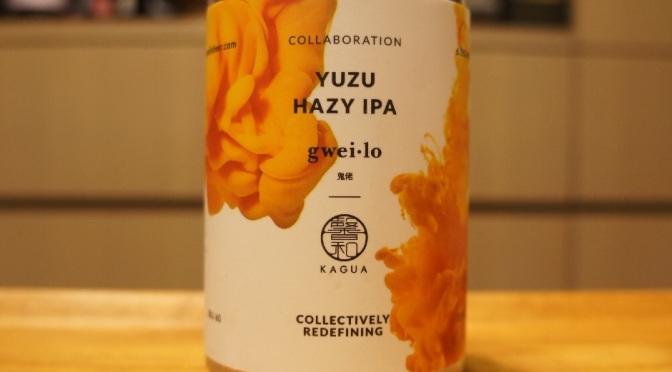 Gweilo x Kagua Yuzu Hazy IPA