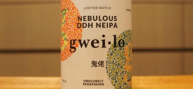 Gweilo Nebulous DDH NEIPA