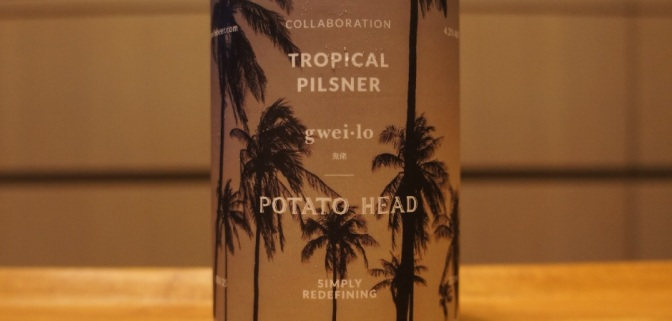 Gweilo Tropical Pilsner