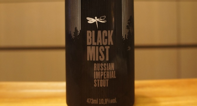 Dádiva Black Mist
