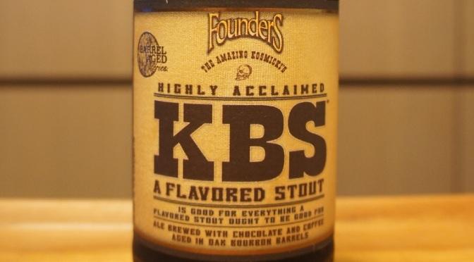 Founders KBS (Kentucky Breakfast Stout)