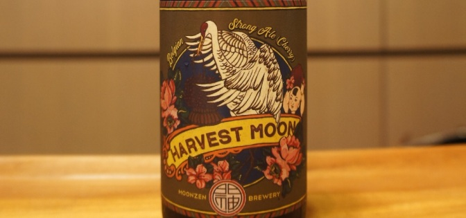 Moonzen Harvest Moon (Cherry)