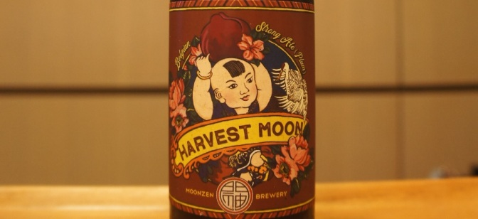 Moonzen Harvest Moon (Plum)