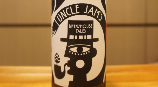 Strange Brew Uncle Jam's Tale #5 Galaxy Too