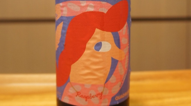 Mikkeller Raspberry Quadrupel