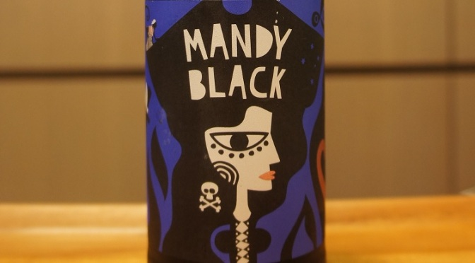 Strange Brew Mandy Black