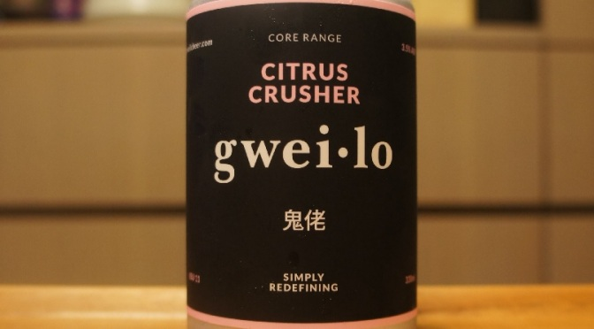 Gweilo Citrus Crusher