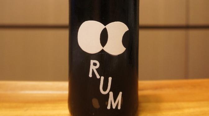 Omnipollo Hypnopompa Rum BA