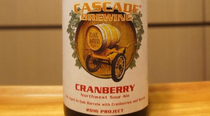 Cascade Cranberry