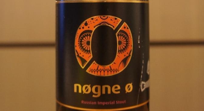 Nøgne Ø x Central Cervecera x La Chingoneria M.O.L.E.
