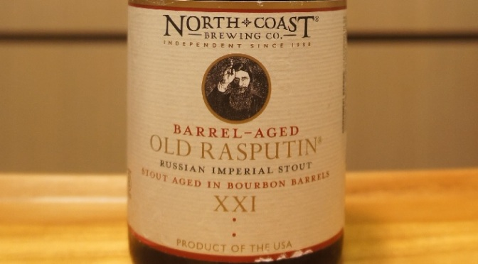 North Coast Old Rasputin Bourbon Barrel Aged