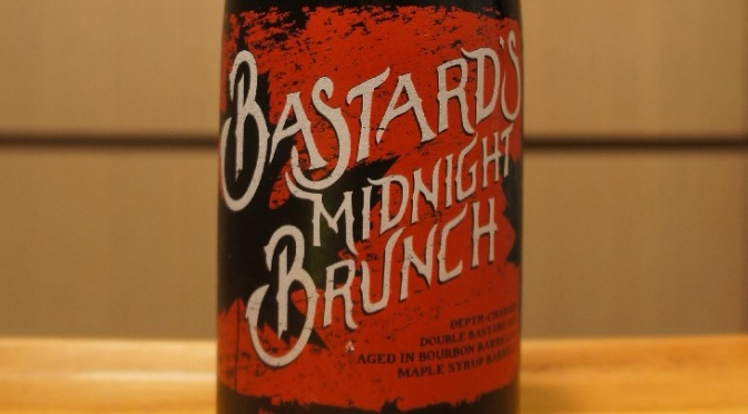 Stone Arrogant Bastard's Midnight Brunch