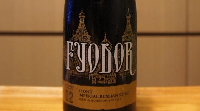 Stone Fyodor