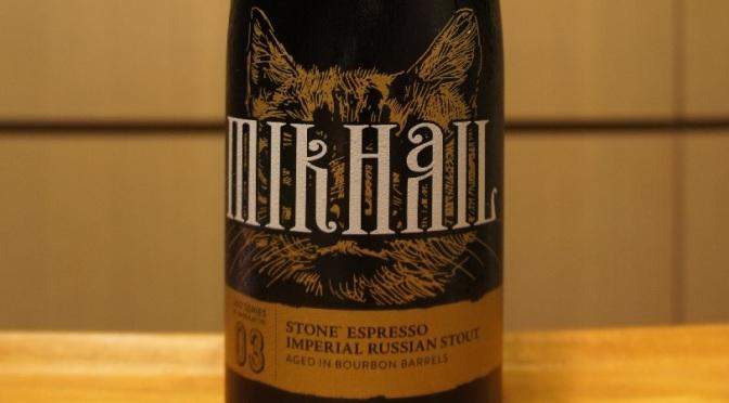Stone Mikhail