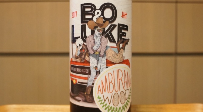 Against The Grain x De Molen Bo & Luke (Amburana Wood)
