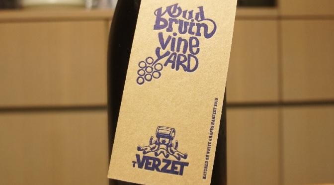 Verzet Oud Bruin Vineyard