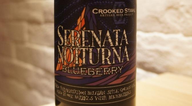 Crooked Stave Serenata Notturna Blueberry