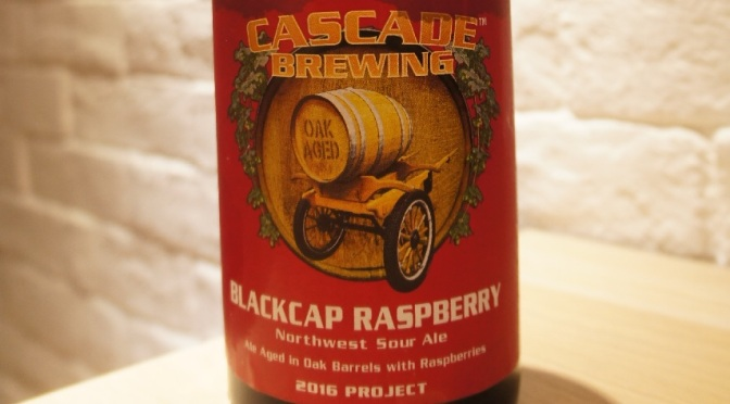 Cascade Blackcap Raspberry