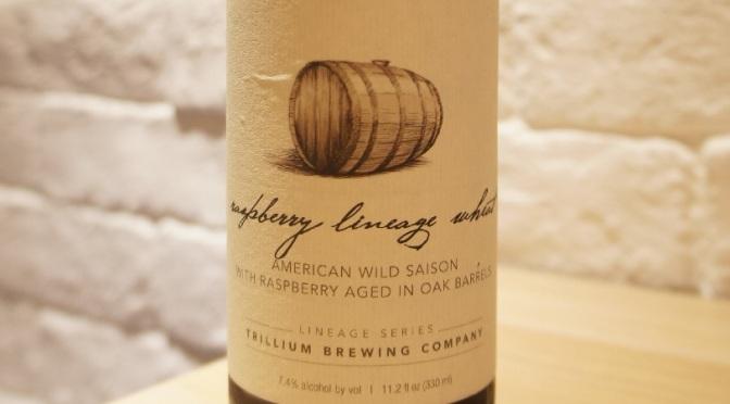 Trillium Lineage Wheat – Raspberry